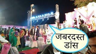 Download Kalya ki kaaki , dheere-2 jump laga & meena song dance 2020 😎😎