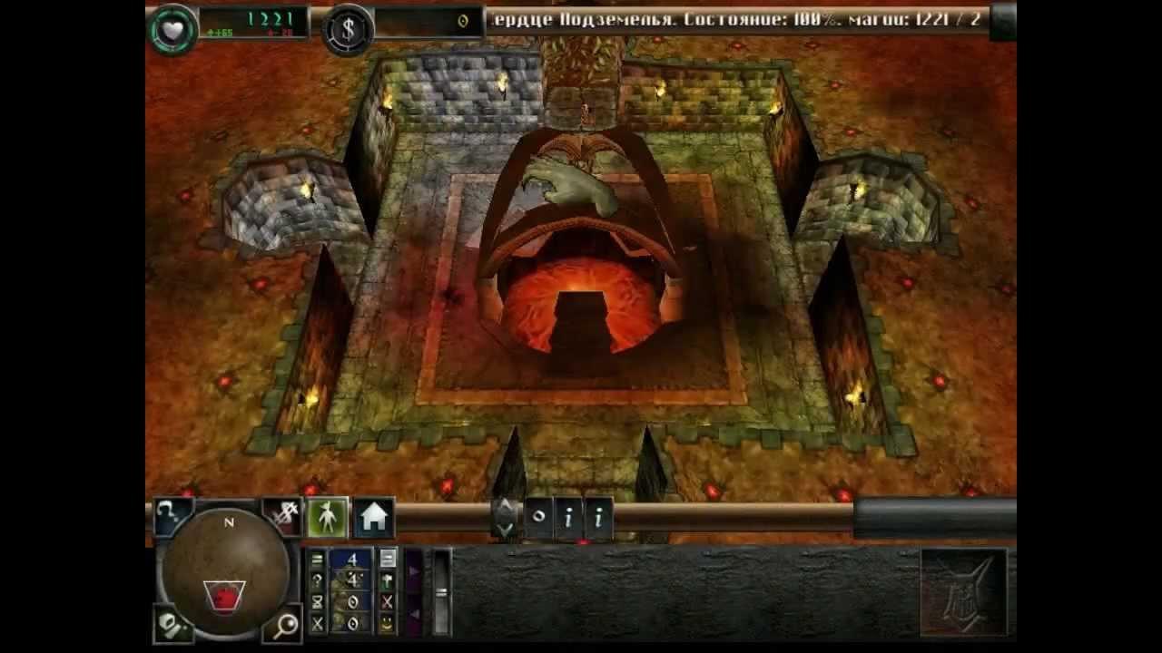 повелитель подземелий онлайн играть