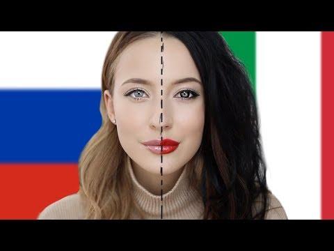 🇷🇺Русский Макияж vs Итальянский Макияж  🇮🇹