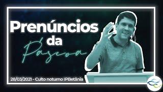 Culto Dominical (Vespertino) - 28/03/2021