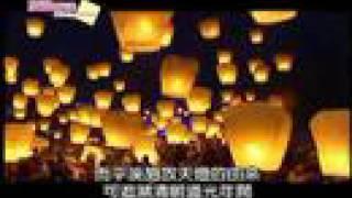 細說平溪天燈~台灣民俗活動的典故 (Pingxi sky lantern festival)