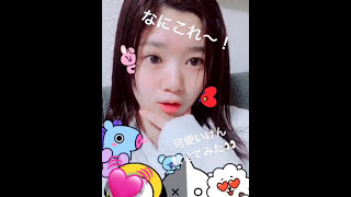 20171113 AKB48 チーム8 小田えりな 倉野尾成美 佐藤七海 下尾みう 谷川...