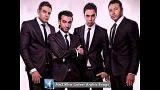 اغنية واما   قطر الحياة   Wama   Qatr Alhayaa