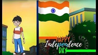 Happy Independence Day- National Anthem of India (JANA GANA MANA)-Indian Flag-Swatantrata diwas geet