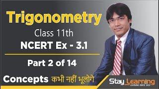 Trigonometric Functions  Part 2 of 14 (Class 11th) by Vijay Adarsh || Stay Learning (HINDI | हिंदी)