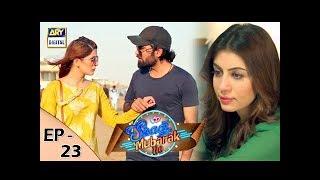 Shadi Mubarak Ho Episode 23 - 30th November 2017 - ARY Digital Drama