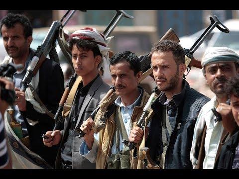 الحكومة اليمنية: الحوثيون يتخلّون رسميا عن اتفاق السويد  - نشر قبل 28 دقيقة