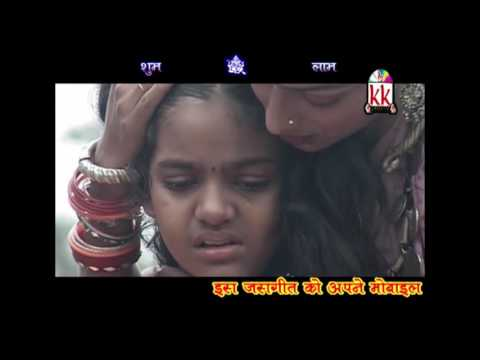 DIYA KE ANJOR-6, SINGER-DUKALU YADAV-AVM AUDIO VIDEO STUDIO RAIPUR 9301523929