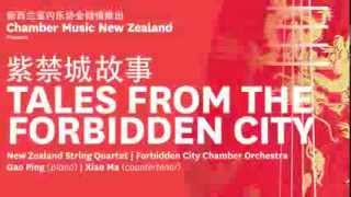 Tales from the Forbidden City - Touring NZ March 2014