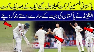 Day 3 Highlights Pakistan Vs England Test 2018 |Day 3 Highlights Pakistan Vs England