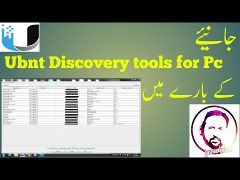 How To Download Ubnt Discovery Tool