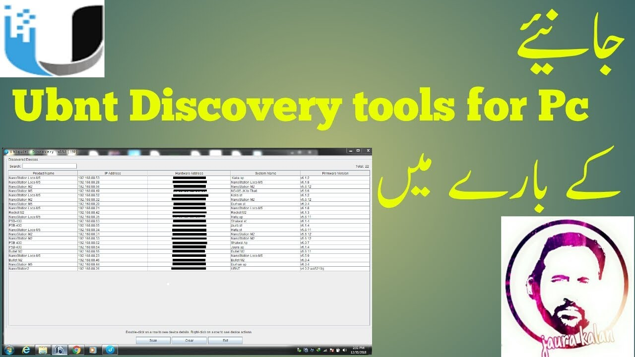 Ubnt Discovery Tools For Pc (Urdu/Hindi)