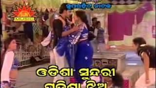 Odia jatra-odisha sundari padisha jhia