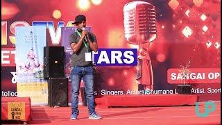 Video Sundrangi Pao | Comedy by Rameshor Lai | Sangai Open Mic 2017 download MP3, 3GP, MP4, WEBM, AVI, FLV Juni 2018