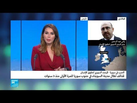 تصعيد عسكري في جنوب سوريا  - نشر قبل 5 ساعة