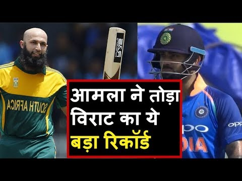 Hashim Amla breaks Virat Kohli's record | Headlines Sports