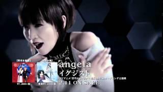 angela - イグジスト