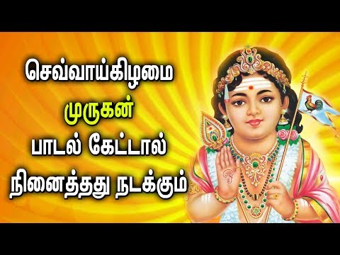 very-powerful-murugan-songs-|-best-murugan-tamil-padalgal-|-best-tamil-murugan-devotional-songs
