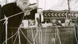 Concluding Address, Jalsa Salana 13 January 1968, (Hazrat Khalifatul Masih II)