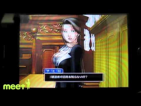 『逆転裁判123HD』 - iPhone(meet-i.com)