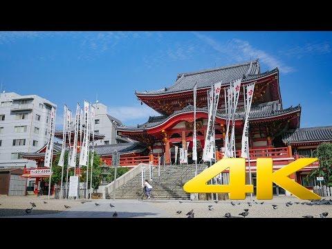 Osu Kannon - Nagoya - Aichi - 大須観音 - 4K Ultra HD