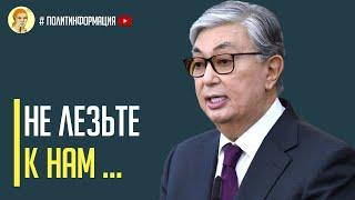 Срочно! Казахстан продолжает борьбу за независимость