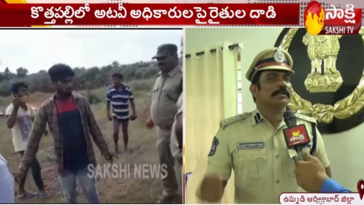 Download Farmers attack on Forest Officers in Kothapalli, Adilabad district | Sakshi TV