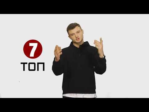 TV7plus Телеканал Хмельницького. Україна: ТВ7+. «Топ 7» . Випуск2 . Мода та стиль.