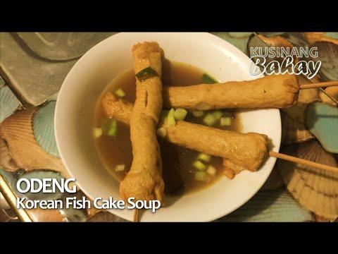 Odeng (오뎅)   Korean Fish Cake Soup   So Refreshing!   World Cuisine RECIPES   Kusinang Bahay