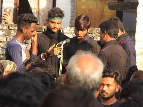 BIMAR (a.s) Ye Kehta raha, Sar Apna Jhuka Kar / Anjuman Jafariya. In Shahganj, Bhadi INDIA