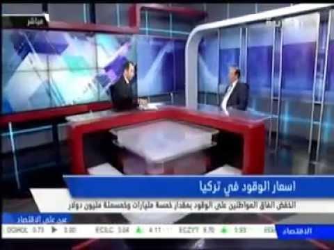 Sn. Mahfuz Okalin TRT Arapça Haberler'in Konuğu Oldu.