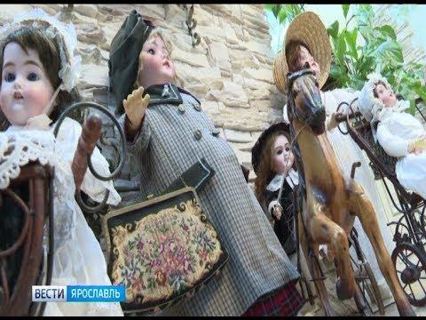 Старинные куклы из прошлого из самых разных точек земного шара поселились в Ярославле