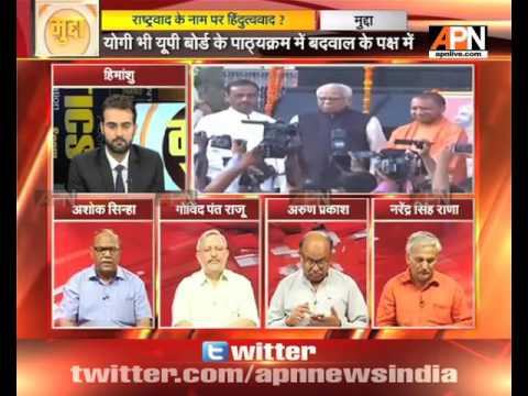 All political parties are equal for us: RSS ideologue Ashok Sinha