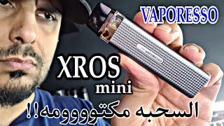 اكسروس ميني من فيبريسو XŔOS mini by VAPORESSO review