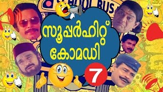 Malayalam Best Comedy Compilations   Malayalam comedy Videos   Vol 7   Dileep comedy scenes