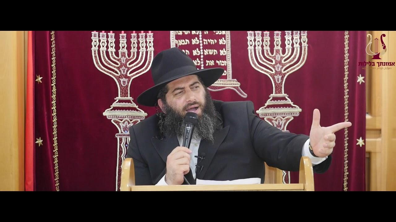 הרב רונן שאולוב בבדיחה קורעת מצחוק - למה בראש השנה לא מזכירים בתפילה את העבריינים ?! אומן ראש השנה