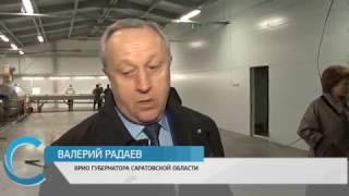 Врио губернатора Валерий Радаев посетил Краснокутский район