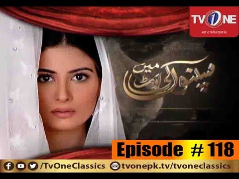 Sapnon Ki Oat Main | Episode# 118| Full HD | TV One Classics | Romantic Drama | 2012