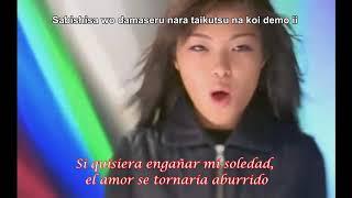 Traducción original (inglés) por Megchan de kiwi-musume.com Traducc...