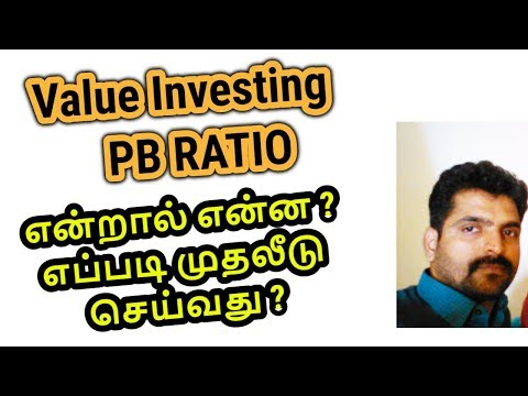 Value Investing - P/B Ratio | Tamil Share | Long Term Investment Strategy | Stock Book Value