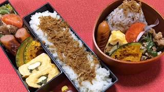 (今日のメニュー) ◎豚肉とピーマンのオイマヨ炒め ◎卵焼き(大葉・クリー...
