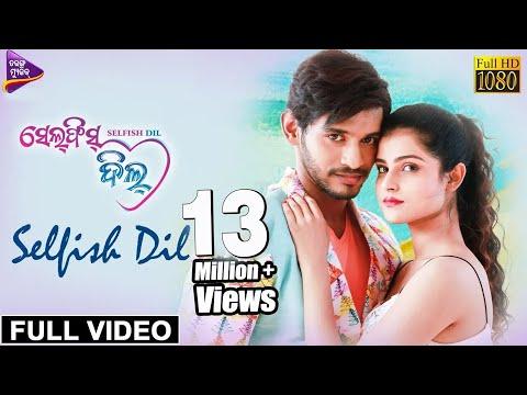 Selfish Dil-Title Track | Official Full Video | SELFISH DIL | Shreyan, Suryamayee | Tarang Music