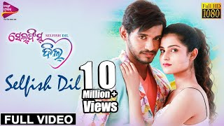 Selfish Dil-Title Track | Official Full Video | SELFISH DIL | Shreyan, Suryamayee | Tarang Music