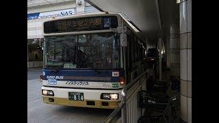 京王バス M40513 KL-UA452KAN (桜88聖蹟桜ヶ丘駅→京王堀之内駅)