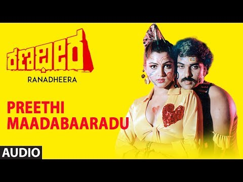 Preethi Maadabaaradu Full Song   Ranadheera Kannada Movie   Ravichandran, Khushboo