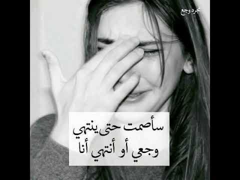حالات واتس اب حزينه صور بنات حزينه 2019 Youtube