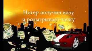 ИНСТРУКЦИЯ ДЛЯ НОВИЧКОВ! (SAMP | TRINITY RP)