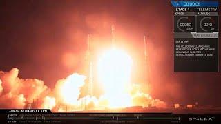 שיגור החללית בראשית לירח