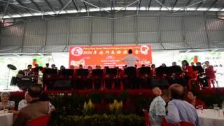 Gong Xi Gong Xi-Yishun Secondary School Symphonic Band