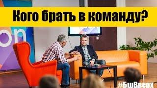 видео История успеха «Додо Пицца» Федора Овчинникова